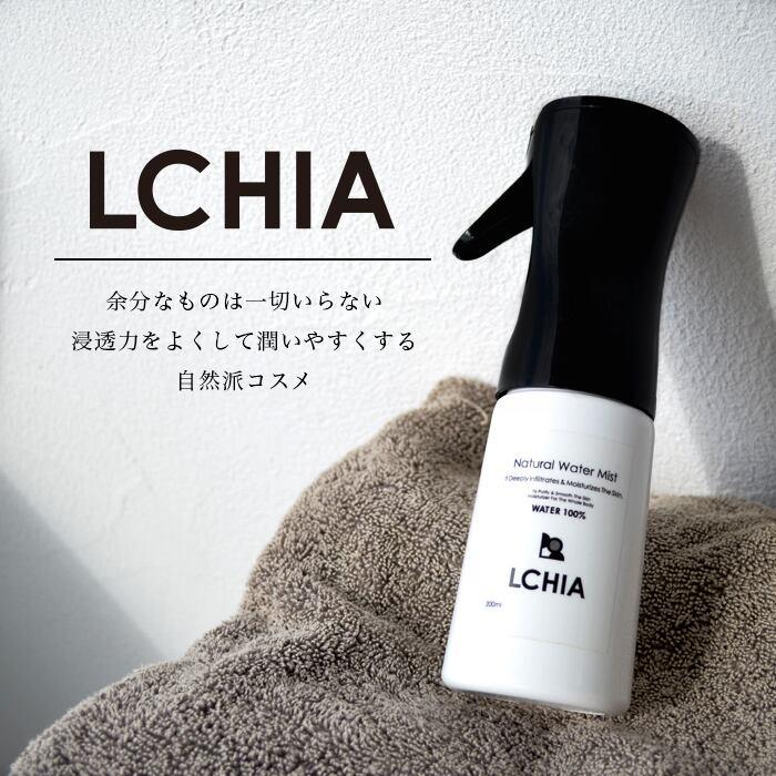 LCHIA 化粧水