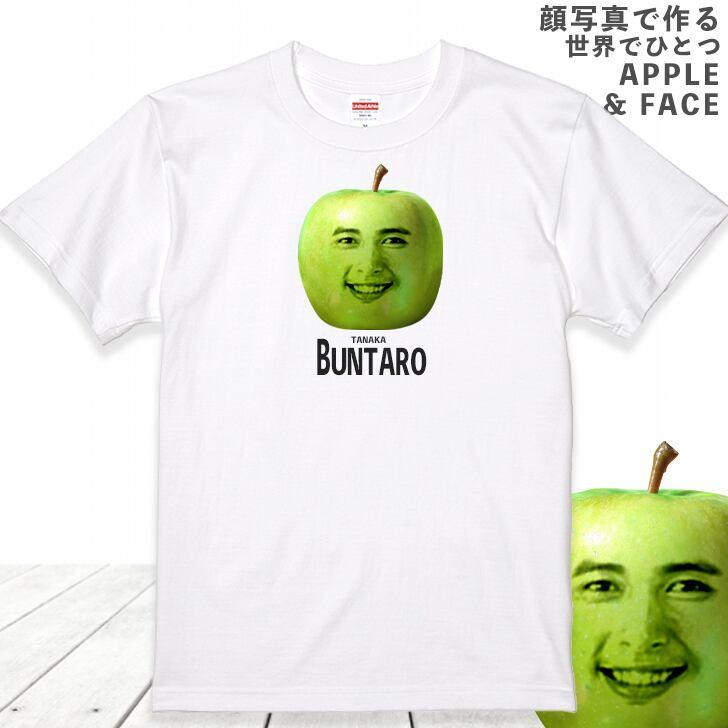 青りんご顔Tシャツ ホワイト 顔写真で作れます