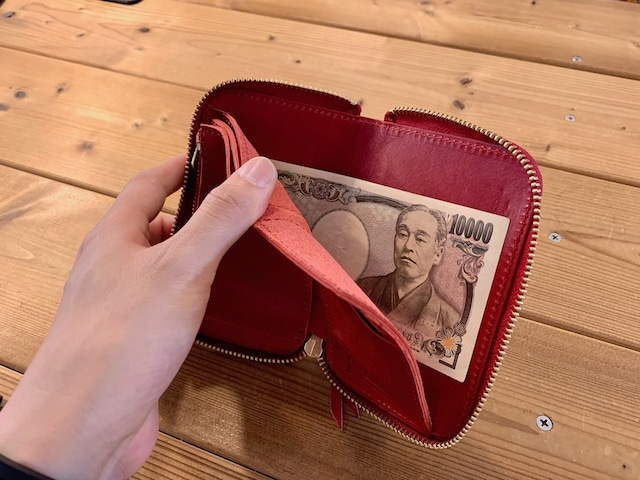 Middle Wallet