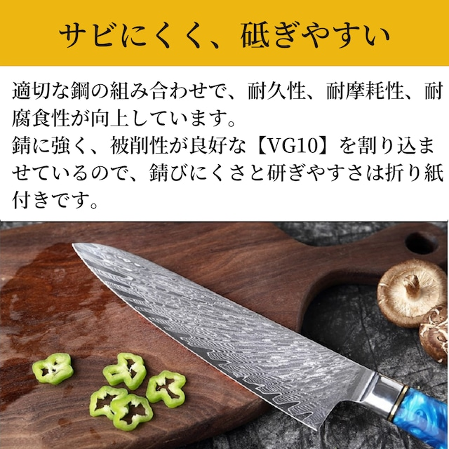 ダマスカス包丁 【XITUO 公式】 骨スキ包丁 刃渡り15.3cm VG10  ks20032904