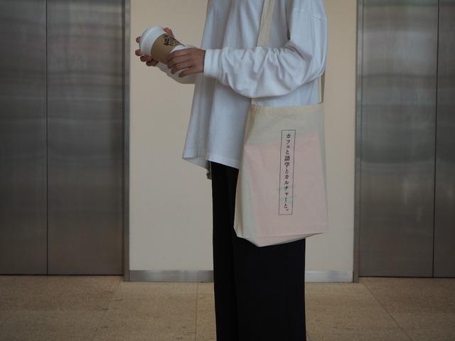 オリジナルトートバッグ(文字)