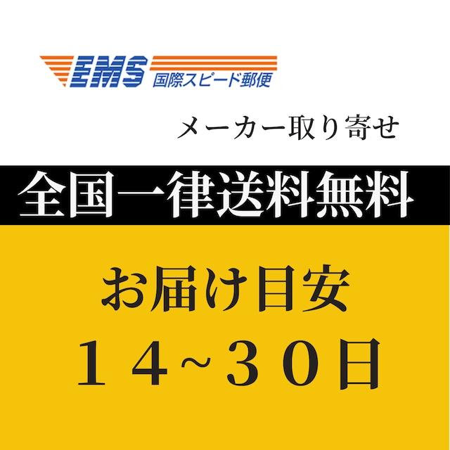 ダマスカスパターン包丁 【XITUO 公式】 4本セット  Aセット 7CR17 ks20030405