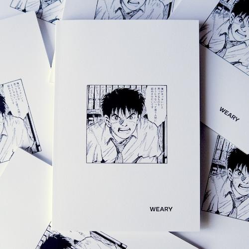 WEARY 【ZINE】