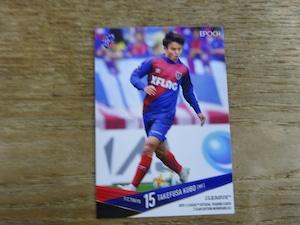 久保建英 2019 EPOCH FC東京 TEM