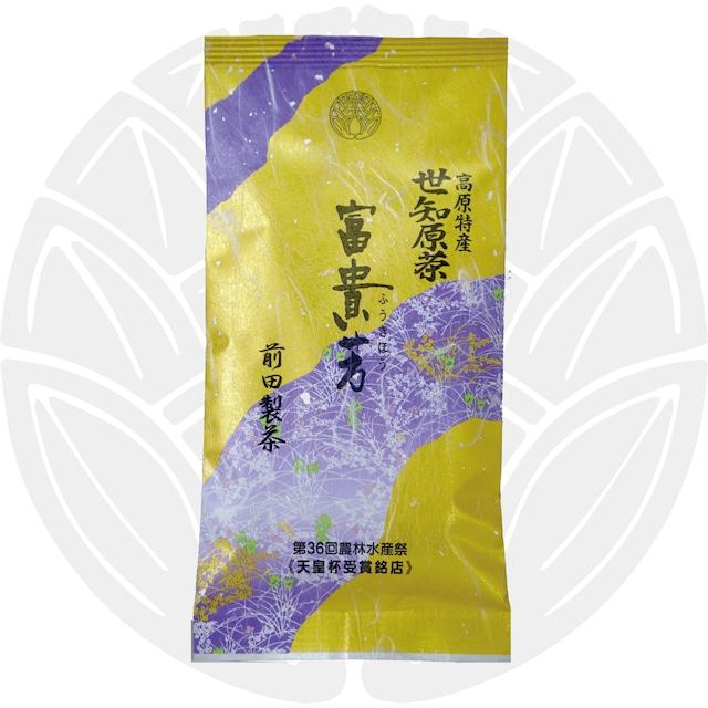 【2021年 新茶】富貴芳 100g袋入