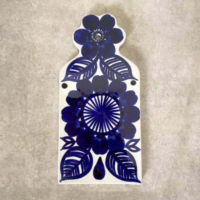 ARABIA köökki  Wall decoration / SF005