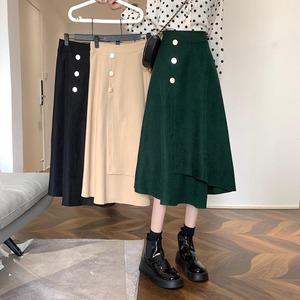 3色/ラップ風ヘムスカート ・19795