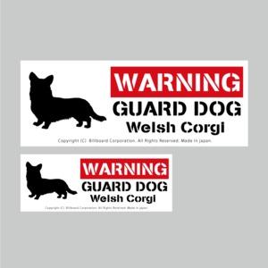 GUARD DOG Sticker [Welsh Corgi]番犬ステッカー/ウェルシュ・コーギー