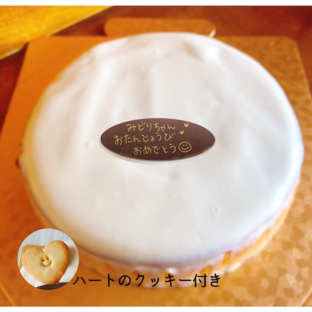 バースデーチーズケーキ 21㎝