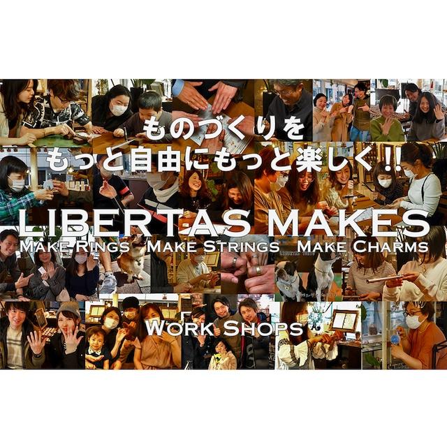 アクセサリーワークショップ「LIBERTAS MAKES」