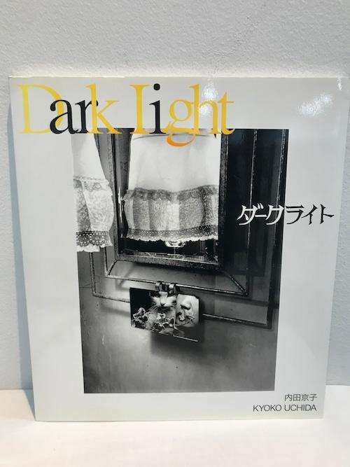 ダークライト 内田京子