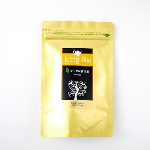 紫娟(シケン)プーアル生茶 2017年春摘み ※国家指定保護品種