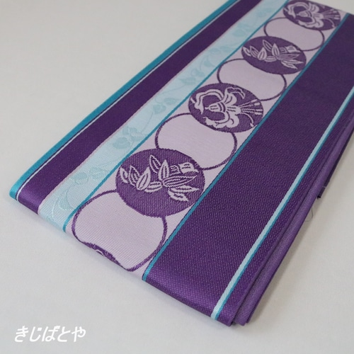 正絹博多半幅帯 丸紋 菫