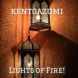 kentoazumi 46th 配信限定シングル Lights of Fire!(DSD/DFF/Hi-Res)