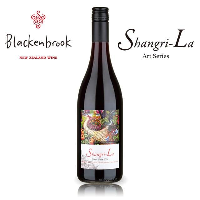 Shangri-La Pinot Noir 2018 / シャングリ・ラ ピノノワール
