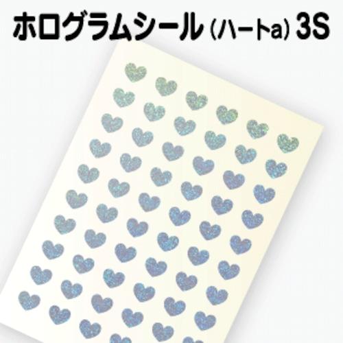 【ホログラム ハートシールA 】3S(1cm×0.8cm)