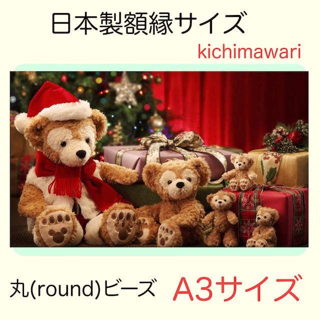 A3サイズ●丸型【r5583】フルダイヤモンドアート✨