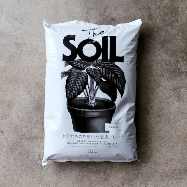 The SOIL 観葉植物用土 10L