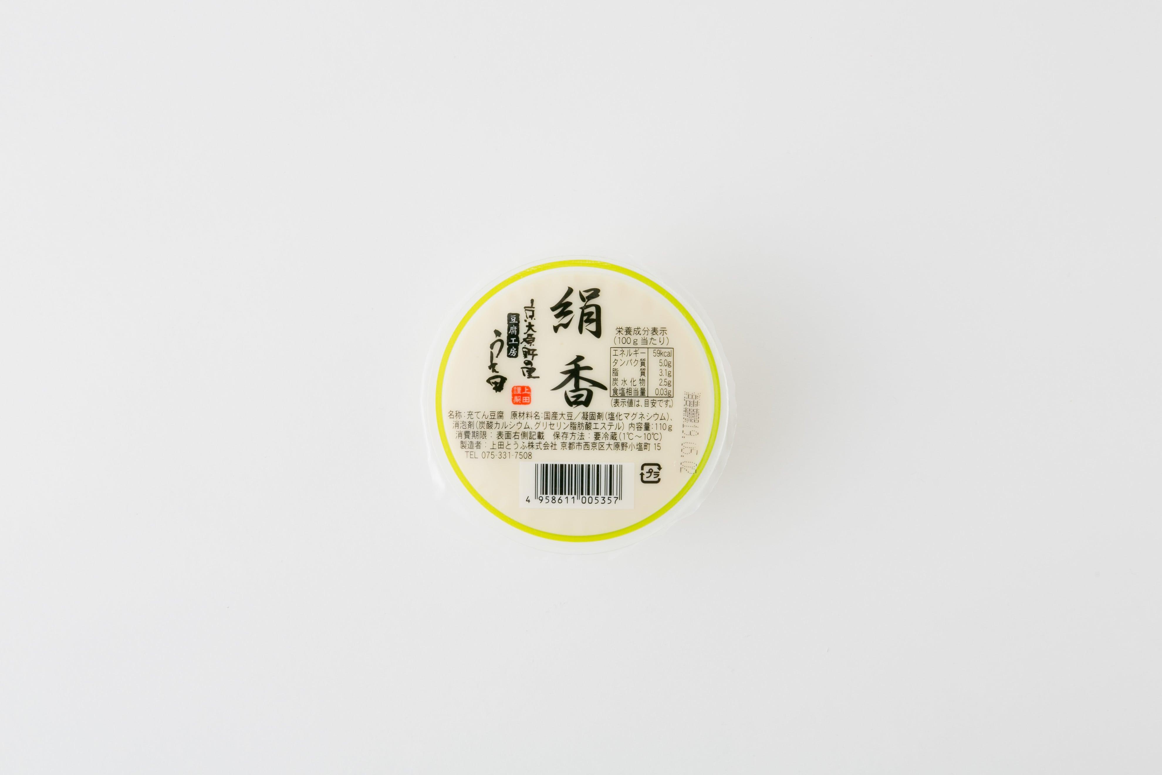 絹香 110g