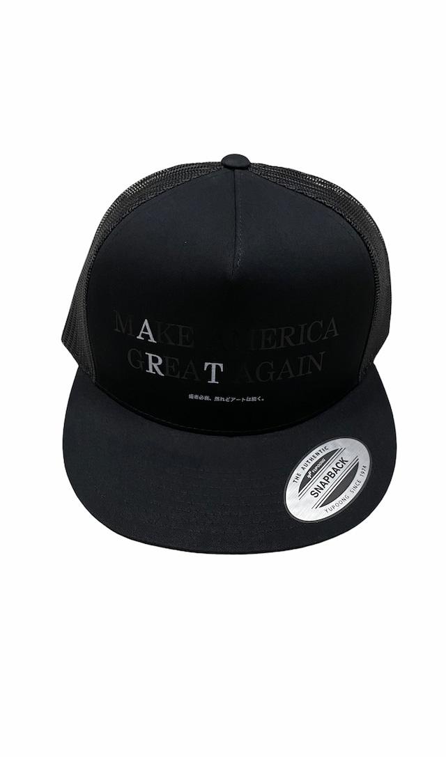 TODAY edition / Art Mesh Cap(BLACK)