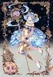 オリジナルウォールステッカー【星之物語ーStar Storyー 牡羊座ーAriesー】A4 / yuki*Mami