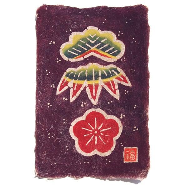 芭蕉紙型染はがき・松竹梅(紫)