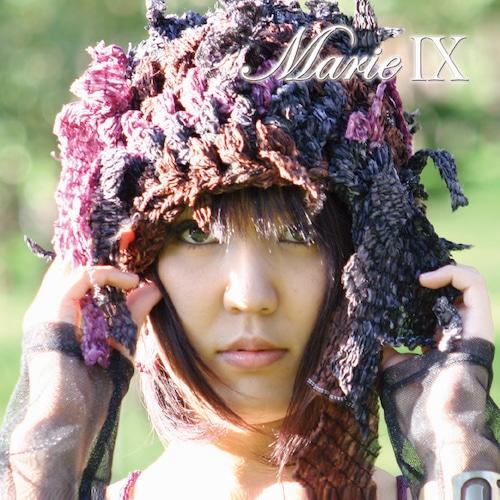 Marie IX (マリエ ナイン)【9枚目のアルバム 2007.11.28】