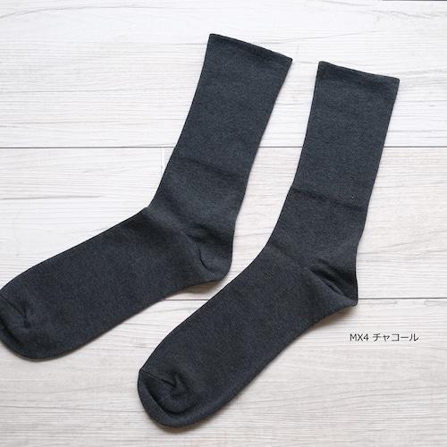 モクティ®︎で編んだながめのゆるいくつ下 約25-27cm【男女兼用】の商品画像6