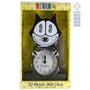 フィリックス・ザ・キャット 3Dモーション壁時計 未開封