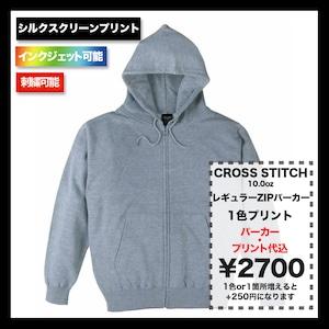 CROSS STITCH クロスステッチ 10.0oz レギュラーZIPパーカー (裏パイル) (品番CS2251)