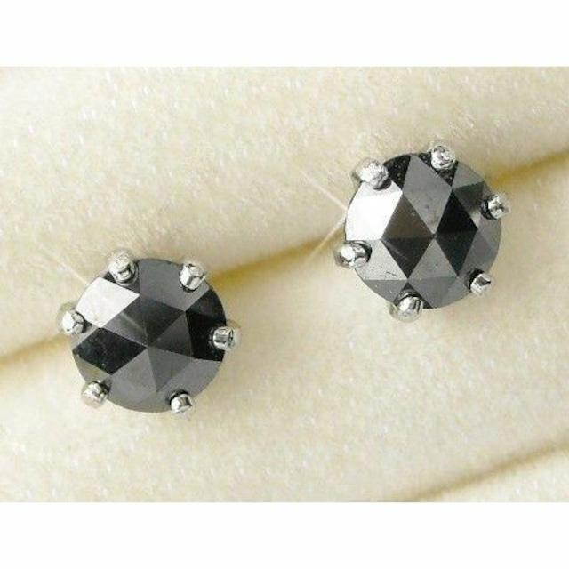 ブラックダイヤモンド ピアス pt900 ローズカット 両耳 計0.1カラット プラチナ 一粒