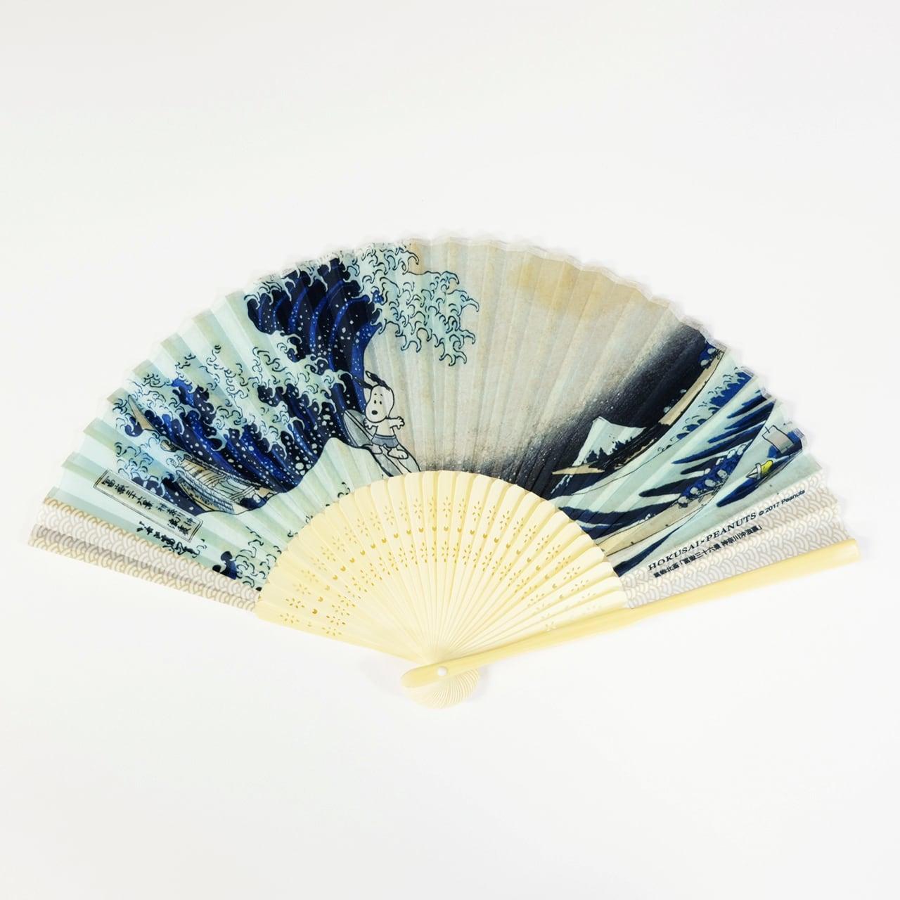 スヌーピー  扇子 神奈川沖浪裏