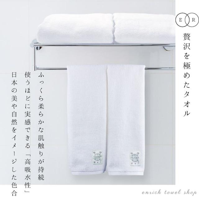 【フェイスタオル】 -月白-Tsukishiro-贅沢な肌触りが持続する 今治タオル  贈り物 タオルギフト プレゼントにおすすめ