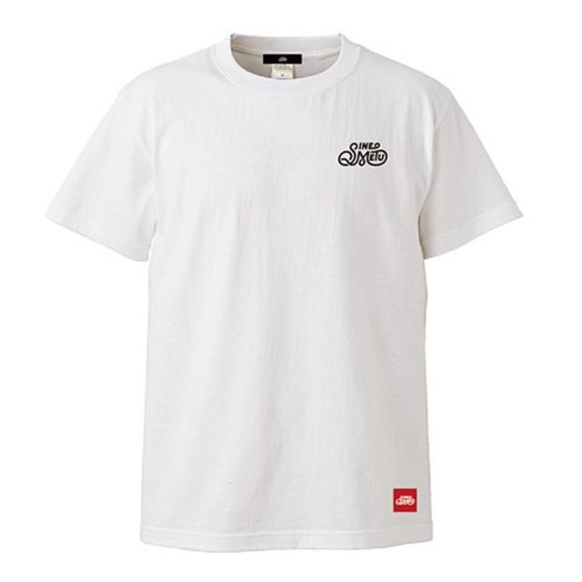 SINE METU ロゴ S/S Tee / ホワイト ※在庫限り   SINE METU - シネメトゥ