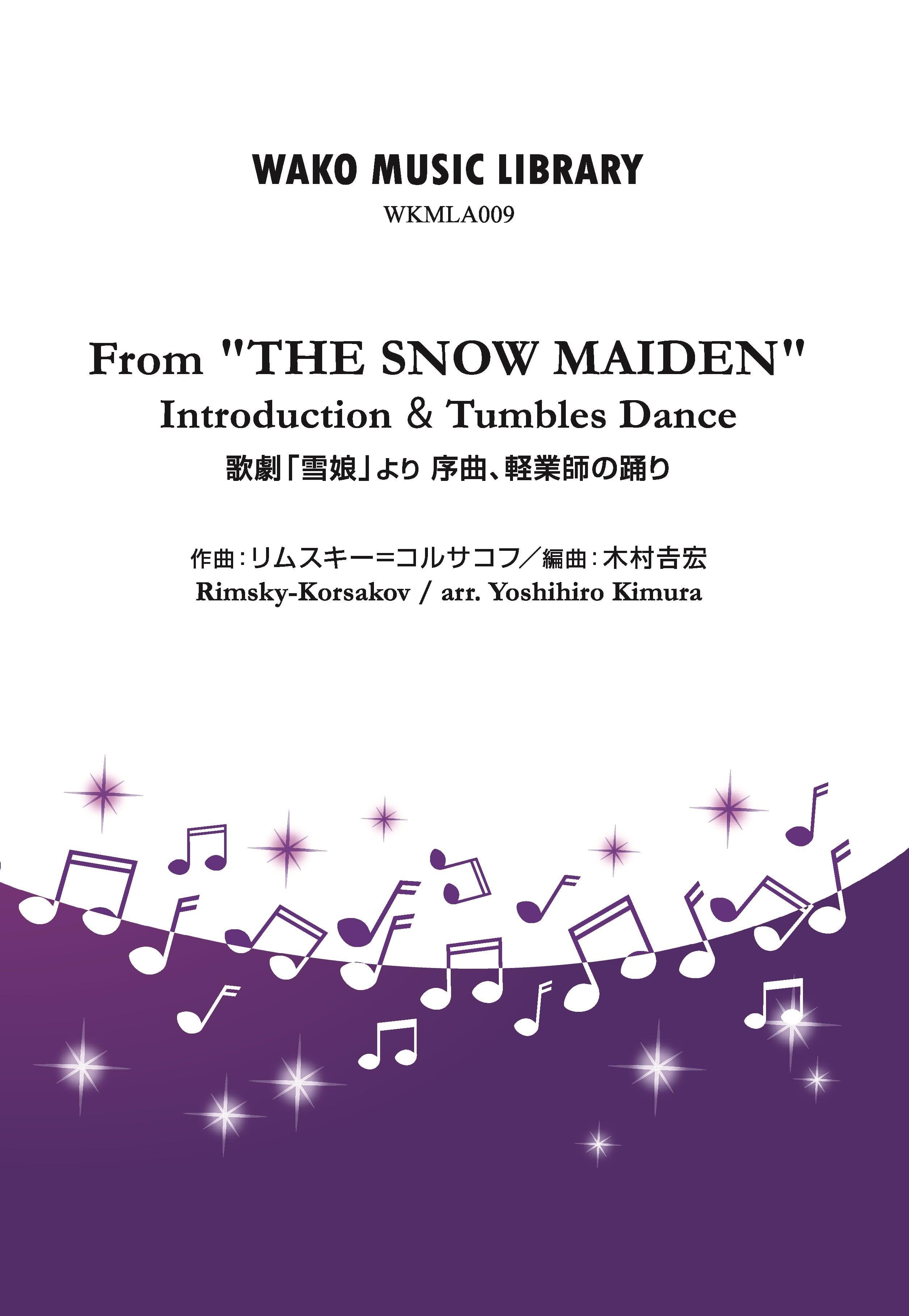 歌劇「雪娘」より / 作曲:リムスキー=コルサコフ/編曲:木村吉宏(WKMLA-009)