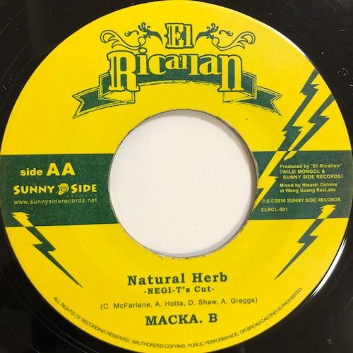 Macka B(マッカB) - Natural Herb【7-20039】