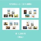 近藤頌利 生写真セット(1st DVD)