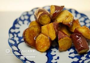 焼餅にかける醤油