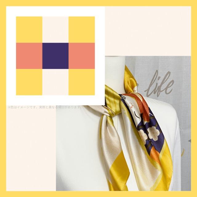【カジュアルなカラーイメージ】2021春夏新作 スカーフ  イエローベースのカジュアル感をプラスしたいときに♪【SM017】