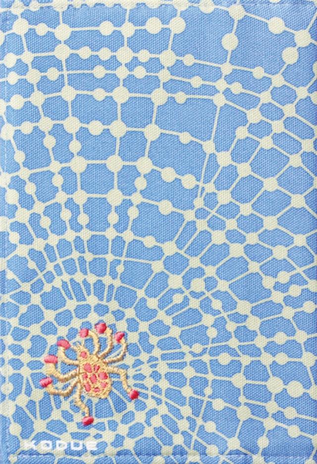ひびのこづえ 刺繍入りブックカバー / くもの宝石 文庫本サイズ しおり紐付き POL079