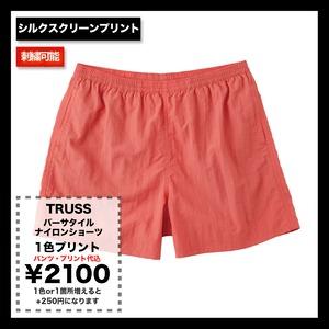 TRUSS バーサタイルナイロンショーツ(品番 NSV-505)