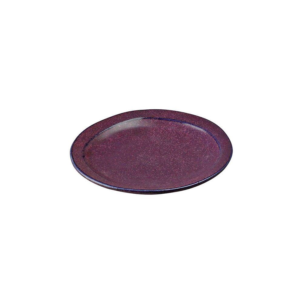 aito製作所 「翠 Sui」取り皿 中皿 15cm くわの実 美濃焼 288043