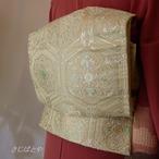 正絹 白地に亀甲華文の袋帯