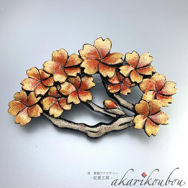 漆 桜モチーフブローチ 金銀蒔絵 花枝:透彫 彫刻 金蒔絵 銀蒔絵 さくらブローチ