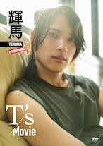 輝馬1st DVD「T's Movie」