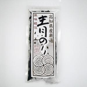 高知県産厳選 青のり原藻(10g)