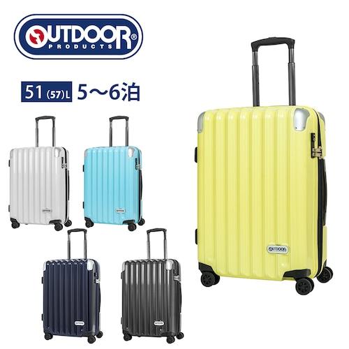 OD-0809-55 スーツケース Mサイズ 拡張 キャリーケース OUTDOOR PRODUTS アウトドアプロダクツ