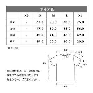 ご当地パックマン 「 Hokkaido 」 Tシャツ  ブラック