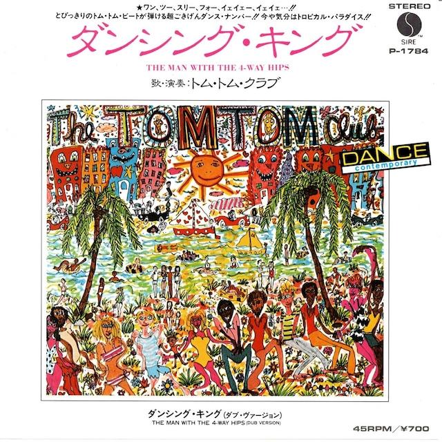 【7inch・国内盤】トム・トム・クラブ / ダンシング・キング