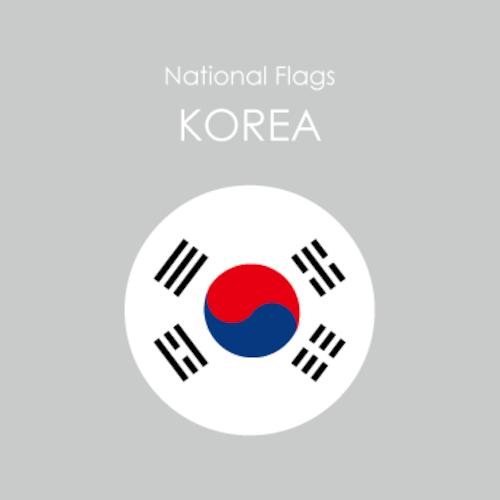 円形国旗ステッカー「大韓民国」 ミスターシールオリジナル 世界各国 国旗シール KOREA 韓国 おしゃれ円型  旅行 おみやげ プレゼント ステッカーチューンなどに